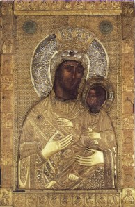 Παράκληση στην Παναγία την Βηματάρισσα (Ι.Μ.Βατοπαιδίου)